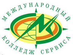 Сайт международный колледж сервиса казань сайт